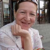 Бабаева Светлана Владимировна, г. Комсомольск-на-Амуре, Россия.