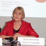 Чередниченко Нина Львовна, заведующая кафедрой офтальмологии, г. Ставрополь, Россия.