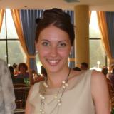 Корчуганова Надежда Федоровна, г. Иркутск, Россия.