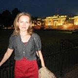 Прокопьева Марина Юрьевна, г. Челябинск, Россия.