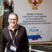 Голубев Сергей Юрьевич, РООФ-2014 (AROF-2014), г. Москва, Россия.
