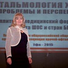 Максимова Ольга Ивановна, г. Курган, Россия (Уфа, 2015 год).