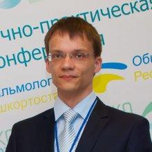 Арсланов Глеб Маратович, врач-офтальмолог, г. Санкт-Петербург, Россия.