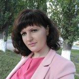 Бритвина Ирина Юрьевна, г. Липецк, Россия.