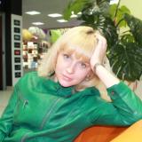 Кривцова Елена Ивановна, г. Москва, Россия.