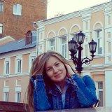 Курганова Олеся Владимировна, г. Москва, Россия.