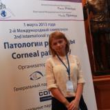 Яковлева Юлия Варужановна, г. Москва, Россия.