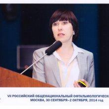 Профессор Дроздова Е.А., доклад на РООФ-2014, г. Москва, Россия.