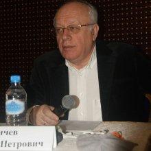 Доклад профессора Еричева В.П. в Челябинске, 2013г.
