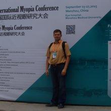 Ковычев Андрей Сергеевич, The 15th International Myopia Conference, 2015.