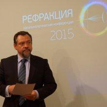 Конференция Рефракция-2015. Профессор Золотарев А.В., г. Самара, Россия.